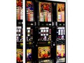 ♥* Dream Machines - Lucky Slot Machines Binder by #LasVegasIcons at #Zazzle #Gravityx9 Designs * Slot machines all…
