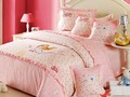 HAPPY LIVING: PINK FLORAL BEDDINGS - GIRLISH STYLE