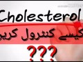 How to control cholesterol levels