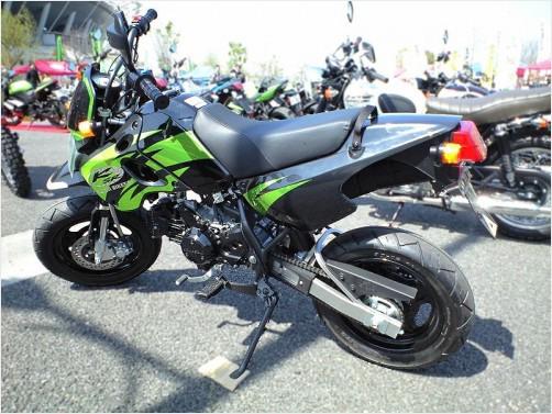 Kawasaki KSR 110cc mini bike Images - Frompo